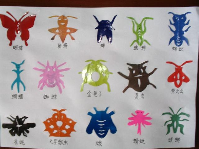 幼儿园有趣的昆虫主题墙
