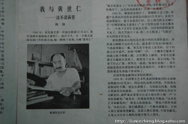 陈强扮演黄世仁的感慨,应该是那个时候的博客吧,此后许多年这成了一个经典故事,很标题***嘞……