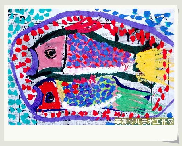 儿童创意水粉 放在报纸上的鱼