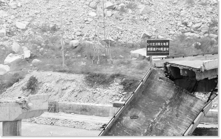 浴火重生 走近新汶川 纪念5.12 汶川大地震三周年图片