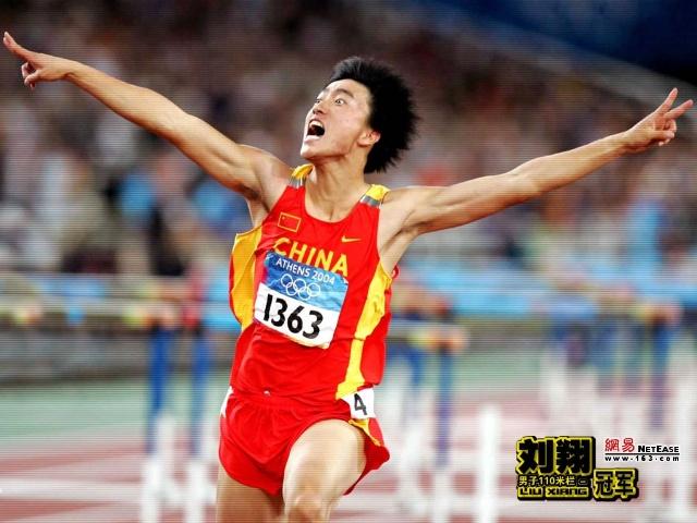 刘翔 海阔天空,我是英雄