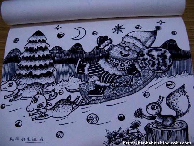 送给老师的祝福一幅画 送给老师的一幅画 绘制一幅画送给老师图片