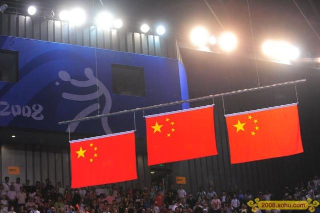 08北京奥运会乒乓球三面国旗同时升起,激动人心啊!-我通过5000年图片