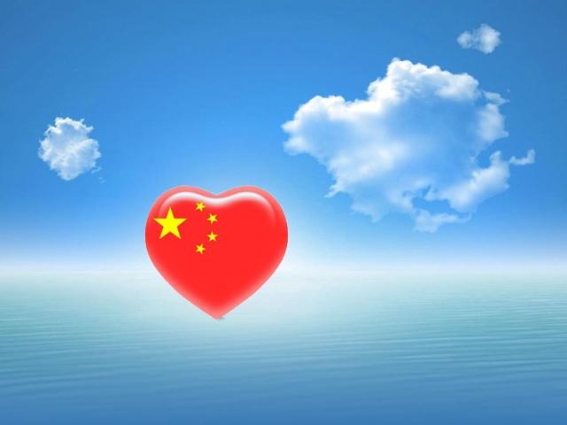 心形国旗qq头像 《我的中国心》-百家姓头像