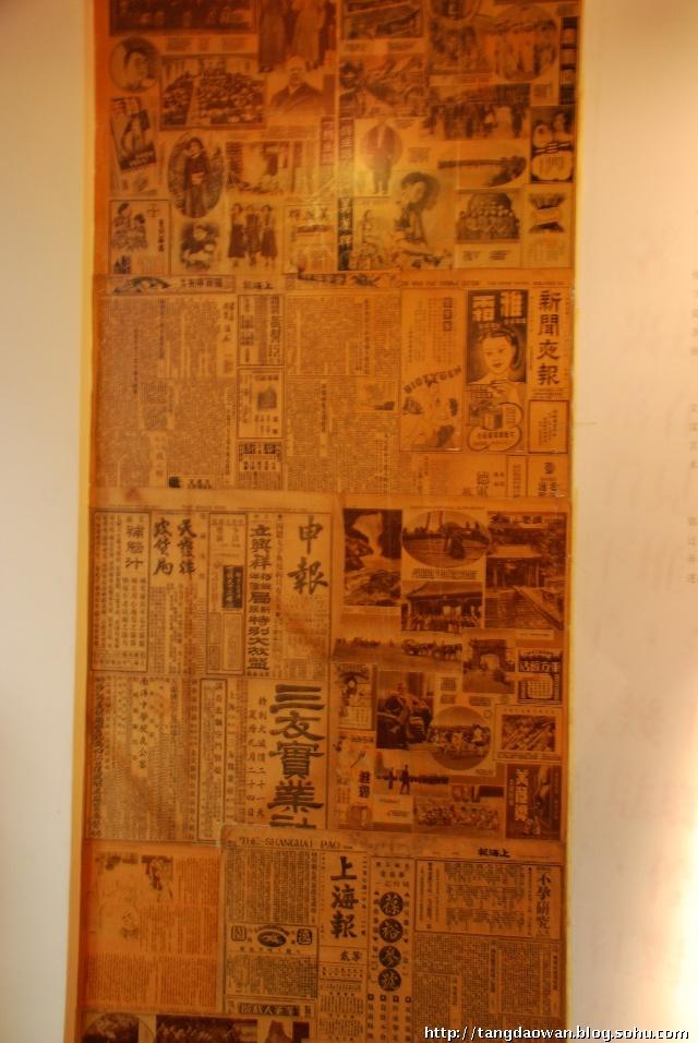 泛黄的旧报纸,上海滩的繁华与曾经都留下了印记