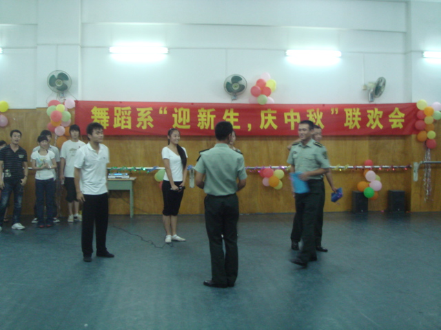 """星海音乐学院 舞蹈系08级 """"迎新生,庆中秋""""联欢会"""
