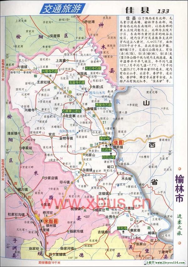 香炉寺地图