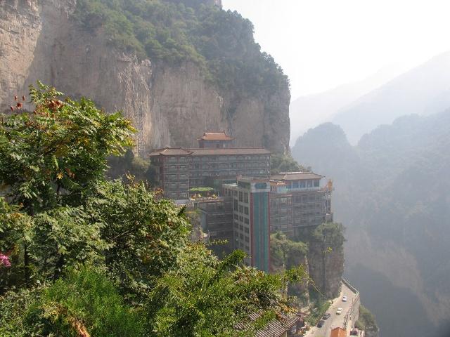 游- 山西绵山等地(1)绵山风景区