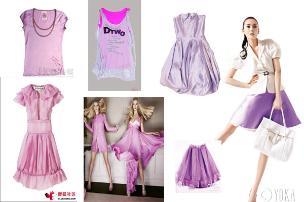 紫色服装的搭配