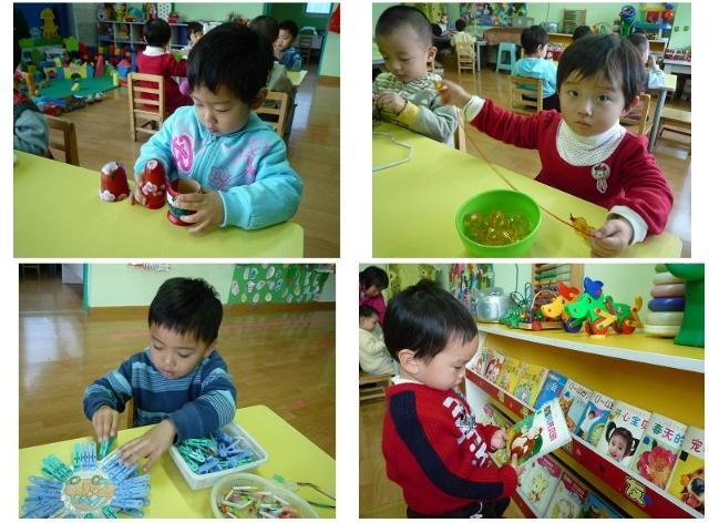 在游戏中学习 ( 托班 )-快乐天地-搜狐博客
