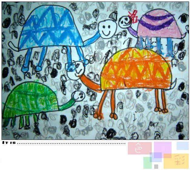 中班美术作品——小乌龟学溜冰