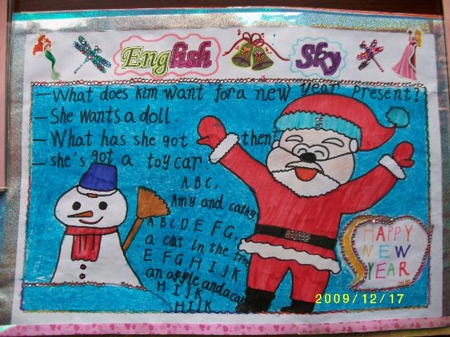 铅笔画风景风景彩色铅笔画图片; 2,三年级开展感恩老师的手抄报比赛