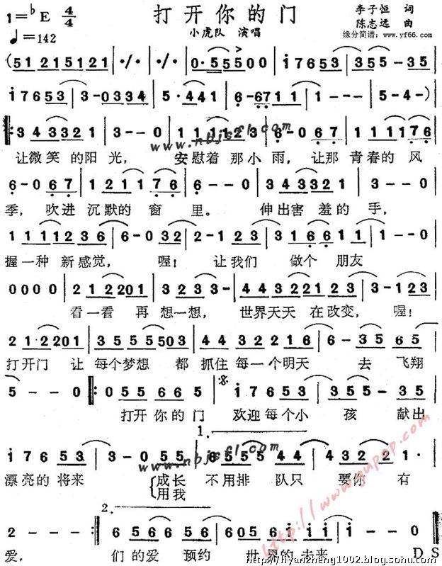 歌曲红蜻蜓歌谱