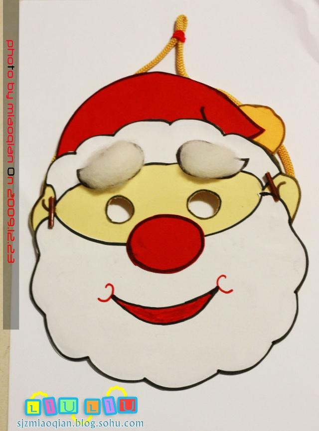 第一次苦心钻研为柳柳做手工-----圣诞老人面具