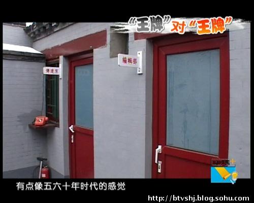 """12月26日《生活 》之《""""王牌""""对""""王牌""""》 - 中国室内设计师 - 焦点房"""