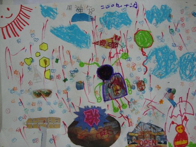 幼儿园小朋友的美术作品 (报纸拼贴画1)