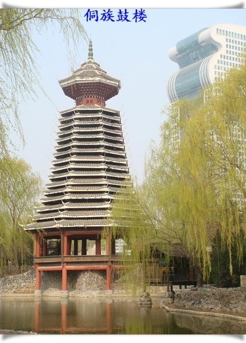平顶木结构建筑图片