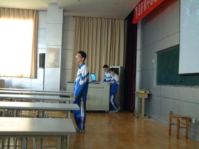 """青岛第四十四中学""""研究性学习展示评选"""""""