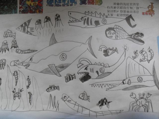 动物美术黑白画有创意简单