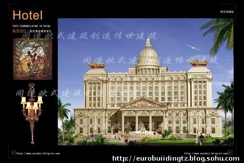 漂亮的欧式酒店