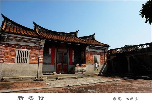 闽南古厝建筑简笔画
