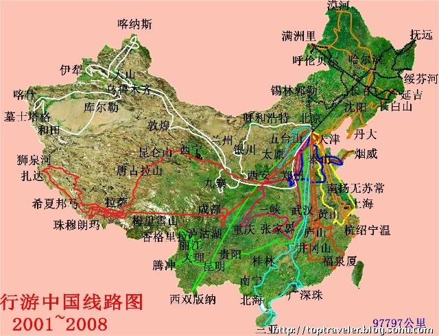 云贵川景区地图
