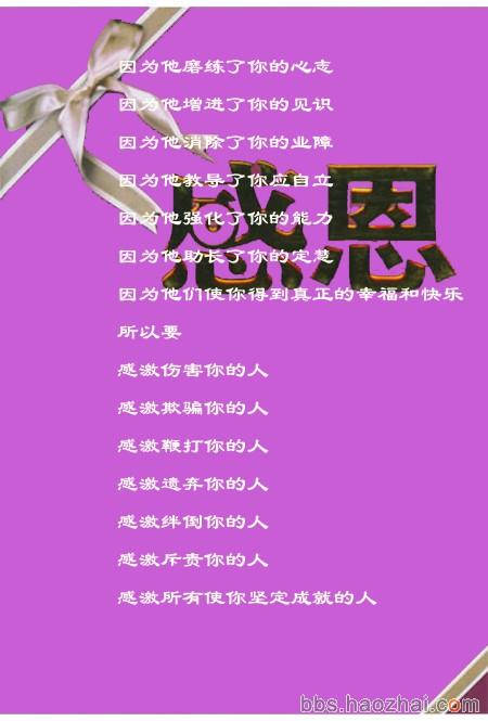 紫色莲花纹身图案 后背