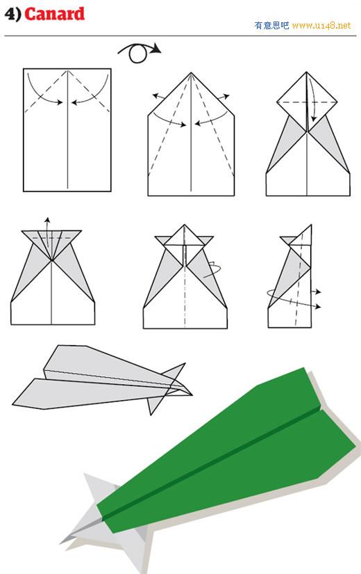 纸飞机折法图解_冲浪纸飞机折法图解_手工DIY