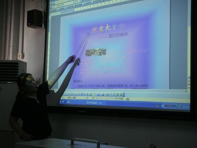 学生电子报刊作品展评:《探索大自然》 - 教育