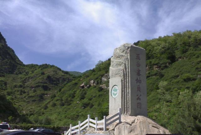 五岳寨风景区山顶