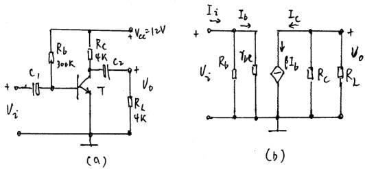 微变等效电路分析 - 美好あ心情的博客