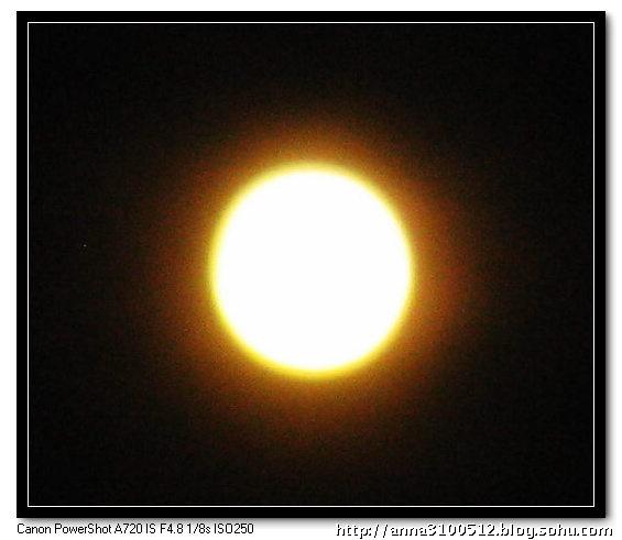 满阴影的月亮遐想