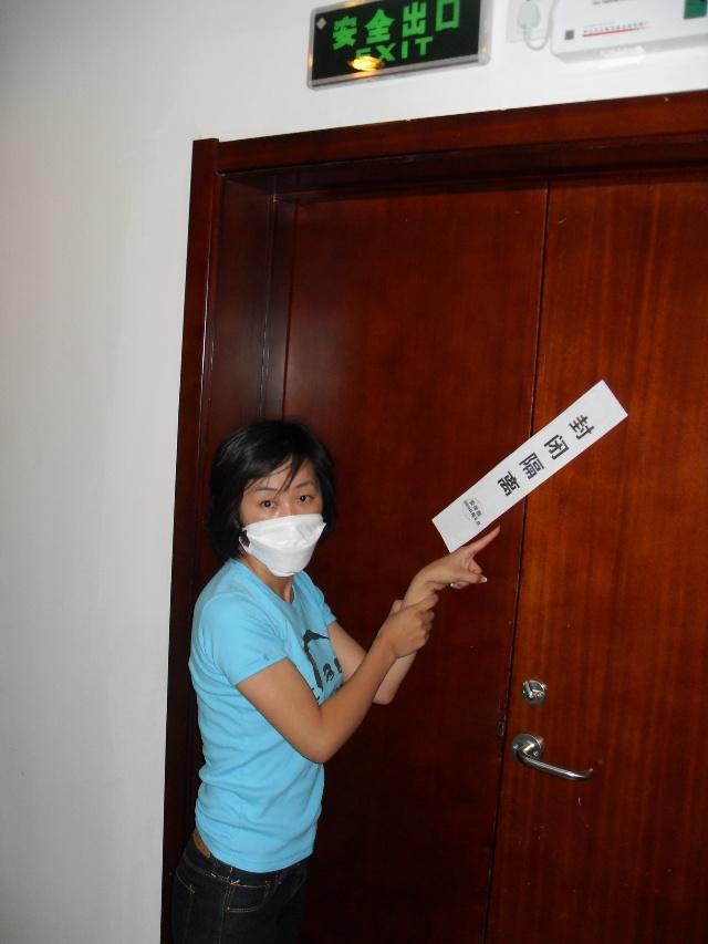 被隔离的照片-安妮娅-搜狐博客
