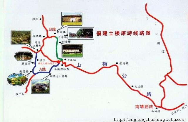 福建旅游线路图