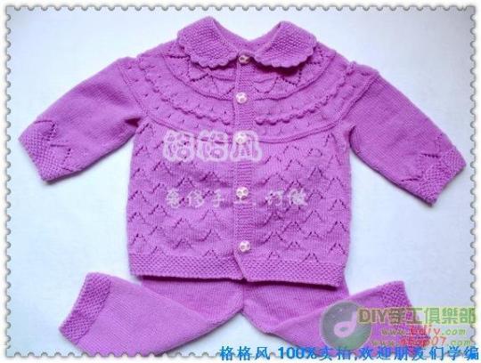 在网上看到的儿童毛衣样式