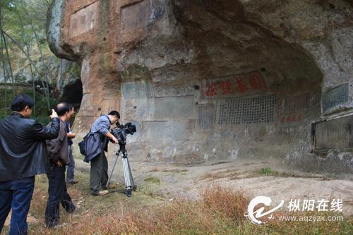 琅琊山并列,为安徽历史名山;浮山风景区