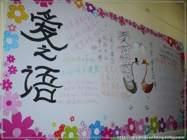 幼儿园小班刮画作品图片
