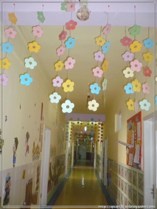 马路街幼儿园的环境布置图片