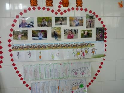 幼儿园中班美术手工平面贴画活动17:熊猫(图形拼贴画