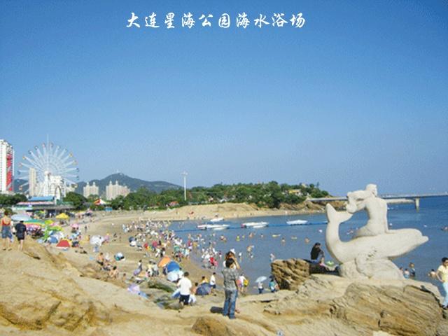 大连星海公园和棒槌岛游览