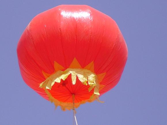 纸艺彩球灯笼的做法步骤